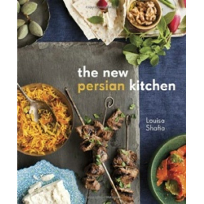 The New Persian Kitchen (Уценка)