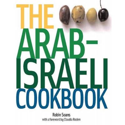 Arab-Israeli Cookbook (Уценка)