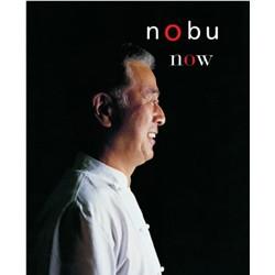 Nobu Now by Nobu Matsuhisa (Уценка)