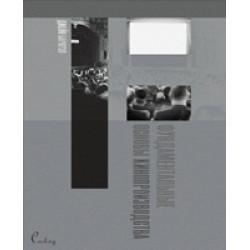 Фундаментальные основы кинопроизводства. Учебное пособие