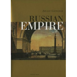 Russian Empire by Arcadi Gaydamak
