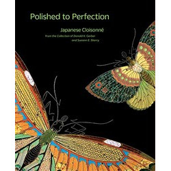 Polished to Perfection: Japanese Cloisonne