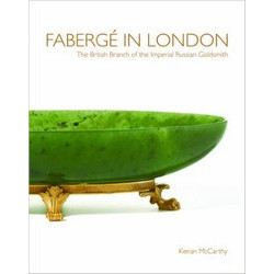 Fabergé In London (Уценка)