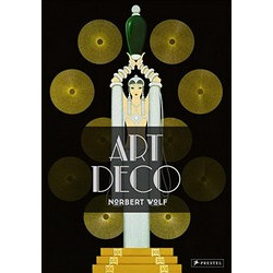 Art Deco (Уценка)