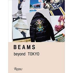 Beams Beyond Tokyo