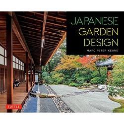 Japanese Garden Design (Уценка)