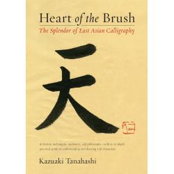 Heart of the Brush (Уценка)