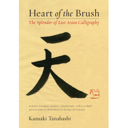 Heart of the Brush