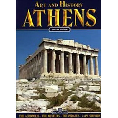 Athens. Art and history (Eng)