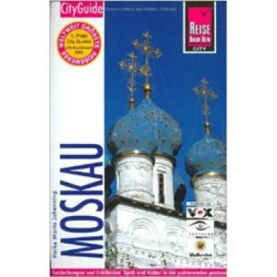 CityGuide Moskau