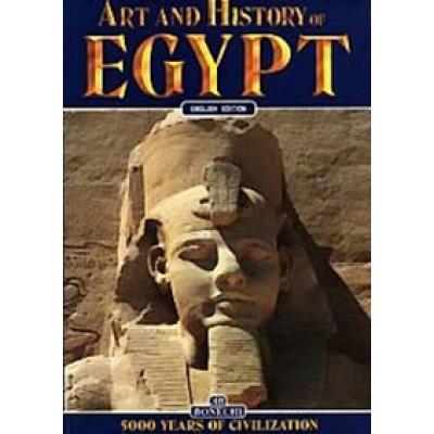 Egypt. Art and history. (Eng)