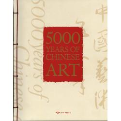 5,000 Years of Chinese Art