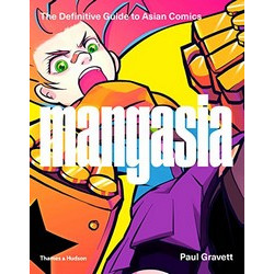 Mangasia: The Definitive Guide to Asian Comics (Уценка)