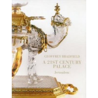21st Century Palace Vol Ii