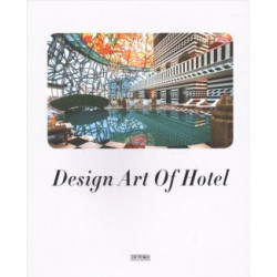 Design Art of Hotel (Уценка)