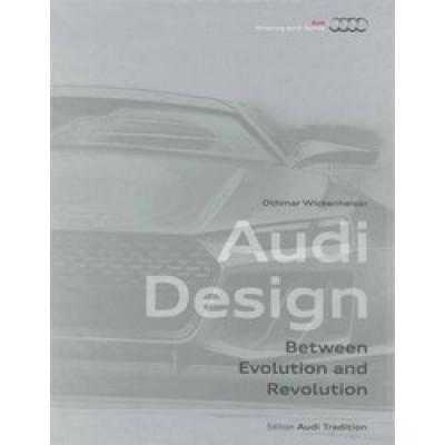 Audi Design: Evolution of Form (Уценка)