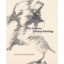 17th-Century Chinese Paintings From the Tsao Family Collection