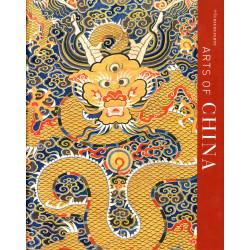 Arts of China: Mfa Highlights