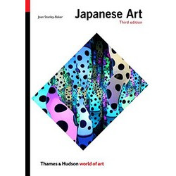 Japanese Art (World of Art)