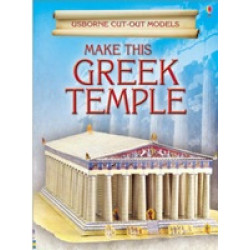 Make this Greek temple (Уценка)