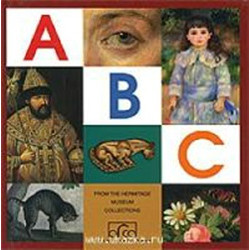 ABC From The Hermitage Museum Collection