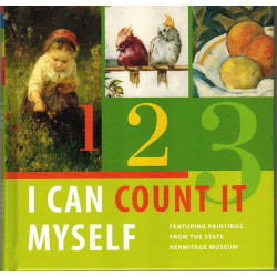 I Can Count It Myself Featuring Paintings From The State Hermitage Museum (Уценка)