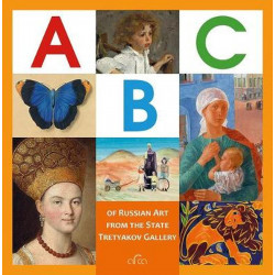 ABC: Russian Art from The State Tretyakov Gallery