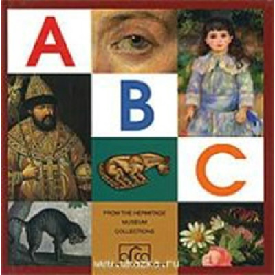 ABC From The Hermitage Museum Collection (Уценка)