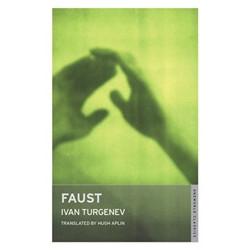 Faust(Уценка)