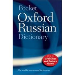 Pocket Oxford Russian Dictionary 3 ed.