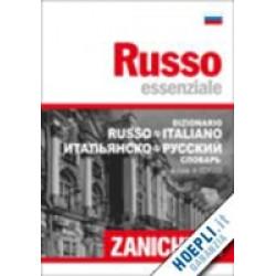 Dizionario essenziale Russo Italiano Italiano Russo 33 000 voci 45 000 significati