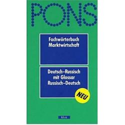Fachworterbuch marktwirtschaft Deutsch mit Glossar Russisch-Deutsch