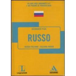 Dizionario plus. Russo-Italiano/Italiano-russo