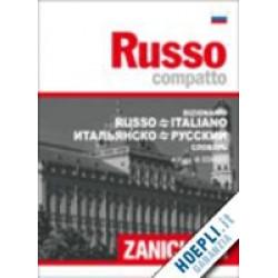 Russo compatto Russo Italiano Italiano Russo 33 000 voci 40 500 significati