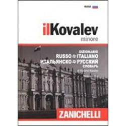 Dizionario Russo-italiano - Italiano-russo 3ed.