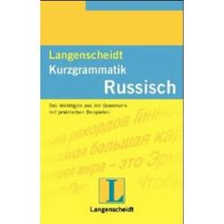Kurzgrammatik - Russisch