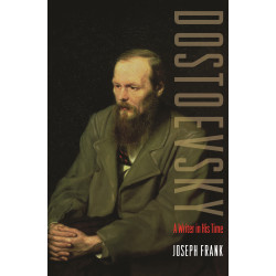 Dostoevsky: A Writer in His Time (Уценка)