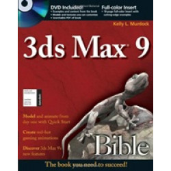 3ds Max 9 Bible + CD