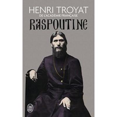 Raspoutine (Уценка)