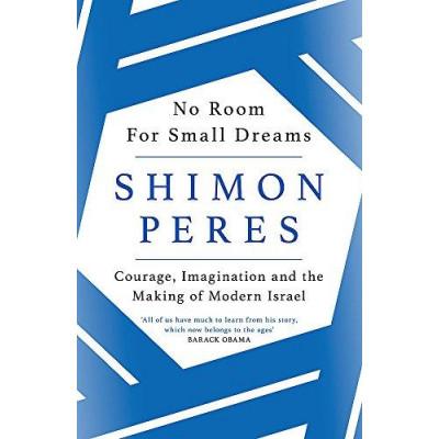 No Room for Small Dreams (Уценка)