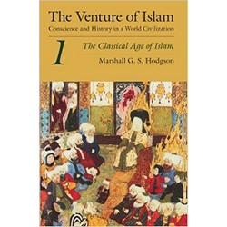The Venture of Islam V 1