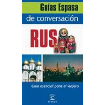 Guias Espasa de conversacion Ruso (Уценка)
