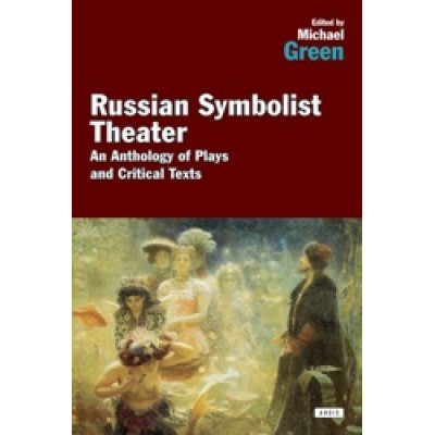 Russian Symbolist Theater
