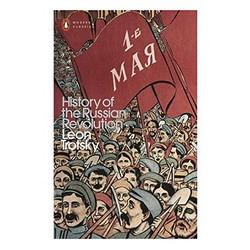 History of the Russian Revolution (Уценка)