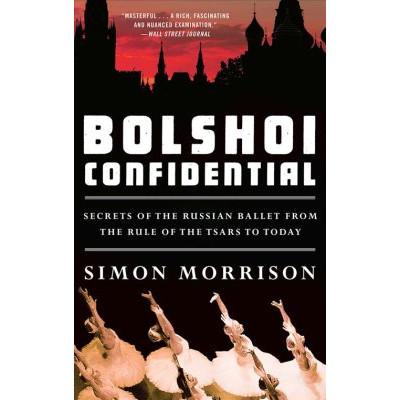 Bolshoi Confidential (Уценка)