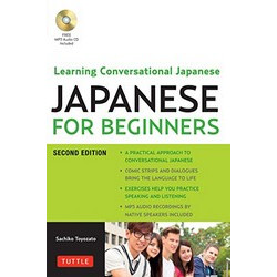 Japanese for Beginners + CD