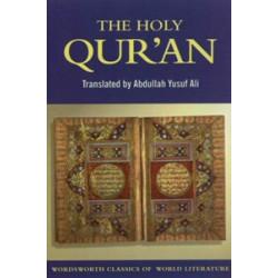 Holy Qur'an (Уценка)