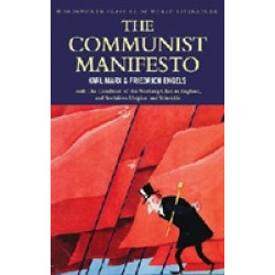 Communist Manifesto (Уценка)